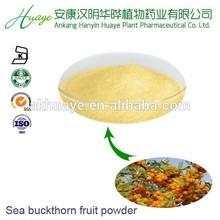 ISO manufacturer supply organic Seabuckthorn fruit powder