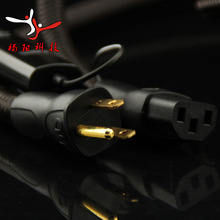 Brand new with CE certificate chinese manufacture singel core wire solid stranded bvr power cable