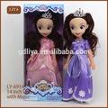 Hot vente 14 pouces. fille poupée avec accessoires de princesse jouet poupée de sofia