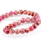 8mm Red Agate Round Semi-Precious Gemstone Beads String