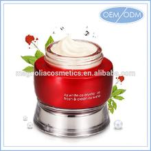 60 Second Instant Skin Whitening Cream Vitamin C