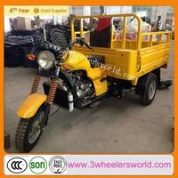 Made in china KW150ZH-1 three-wheeled motor cycle