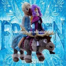 Frozen Elsa Anna Plush Doll Toy Soft Classic Doll Gift Size 50cm QFDT-2012