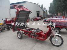 2014 Wholesale Gas Cargo three wheel motorcycle atv