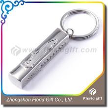 Blank Metal keyring,engrave logo metal keychain,custom design keychain