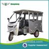 wholesale manufacturer passenger electric auto rickshaw tuk tuk