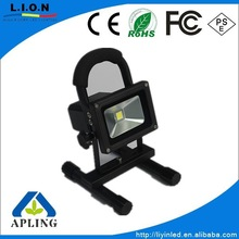 led rechargeable flood light 30w ,Easy to carry,High-Power Integrated Chip,out door working light ,supper bright