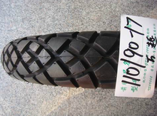 110/90-17 motorcycle tubeless tire