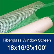 18x16 Plain Woven Fiberglass Insect Screen
