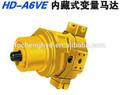 Rexroth hydraulique moteur de a6ve28, a6ve160, a6ve250 pour excavatrice. pompe