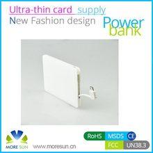 Bottom price useful 5500mah 1a portable charger