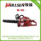 perfect professional 65cc big power 365 GASOLINE CHAINSAW CUTTING WOOD GAS CHAIN SAW high quality