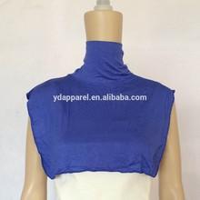 Insert Neck Covers Islamic Modest Muslim Clothing Neck Hijab
