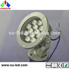 IP65 waterproof 12W LED spot floodlights