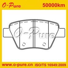 new product auto brake pad for AUDI SEAT LEON SKODA VOLKSWAGEN