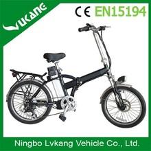 Green Power 36V 250W motor lithium battery electric folding bike