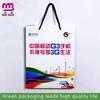 diffetent color customizable wholesale paper tote bag