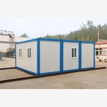high quality steel frame prefab sentry box house guard design