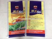 High quality best price bopp woven lamination bag for packaing fertilizer pp bag polypropylene sack
