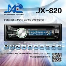 OEM mitsubishi lancer car dvd player (DETACHABLE PANEL)