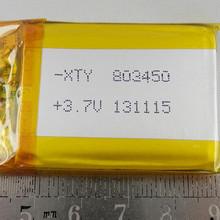 4.2v 1500mah li ion polymer battery for portable dental x-ray