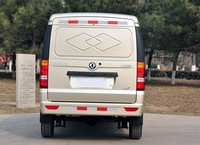 mini cargo van for sale