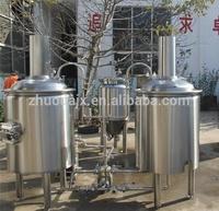 100l brewing yeast