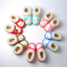 wholesaleKorean version of the new winter 2014 men 's shoes women 's shoes Children kitty bag with cotton slippers cotton shoes