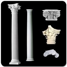 marble column history VP-087S