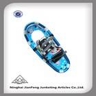 Sing Pull Blinding HDPE Kids Snow Shoe For Trekking