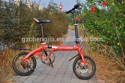 2014 Latest style mini cooper folding bike cheap folding bike 14inch folding bike suitable to children to adults