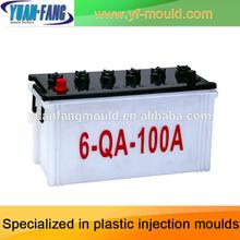 battery case mould ,battery case cover