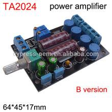 DIY power amplifier bare board digital amplifier with potentiomter