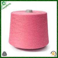 100% super wash merino wool yarn knitting yarn manufacture , sock knitting machine for sale