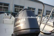 Second YAMAHA 4st 80HP engine