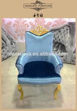 2014 unique furniture design gold leaf blue dining chair