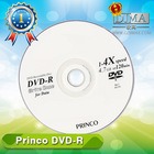 alibaba taiwan 4.7gb princo dvd-r lots for sale