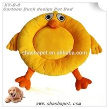 Cartoon Duck design Pet Bed,dog bed,pet supply