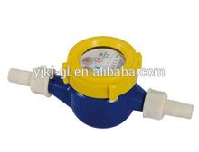 Mulit-jet vane wheel dry plastic pure water meter