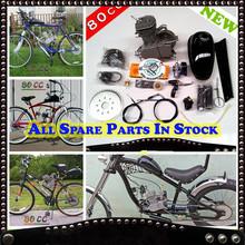 motorized bicycle kit gas engine/motor bike gasoline/pocket bike mini motorcycle