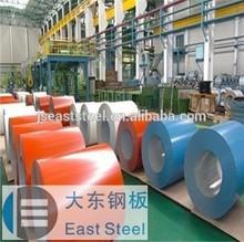 PE Prepainted Corrugated Steel Roofing Sheet
