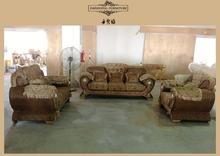 China lowest price sofa !!!