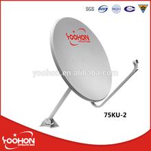 75cm KU Band Global Satellite Dish Receiver