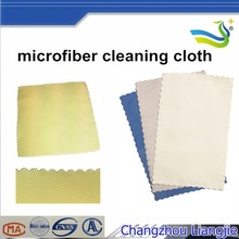 microfiber cleaning cloth Suede manufacture