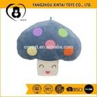 Winter best toy soft and warm stuffed mushroom plush toy