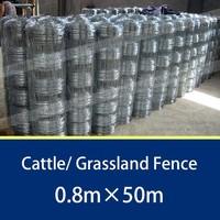 15cm*15cm Livestock Metal Fence Panels / Deer Farm Fencing / Farm Guard Field Fence