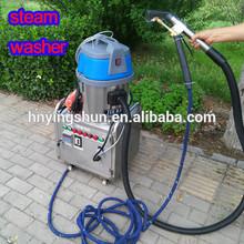 2014 CE no boiler 2 steamjet guns 4kw 5 bar vapor steam boiler installation