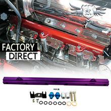 High Quality Purple RB26 Fuel Rail Kits