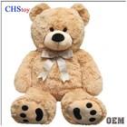 CHStoy large teddy bear plush toy