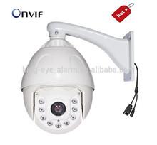 H.264 digital ir outdoor waterproof ptz ip dome camera, ip based web camera